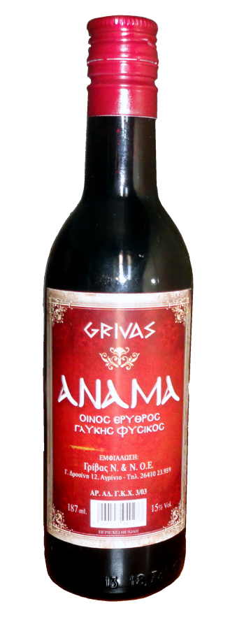 GRIVAS ANAMA 187ML MEDIUM